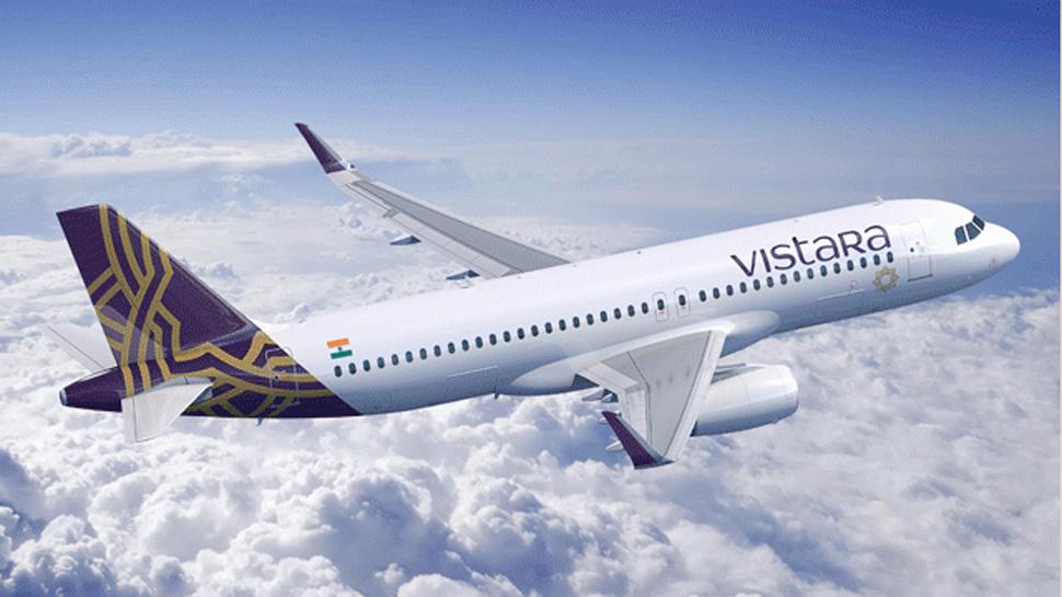 وستارا ایئر لائن دے رہا ہے 1149 روپئے میں سستے ٹکٹ