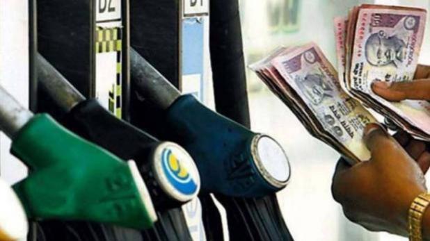 پیٹرول 6 پیسے اور ڈیزل 5 پیسے ہوا سستا: عوام کے ساتھ مذاق