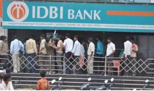 ایک اور اسکام، فرضی دستاویزات کے ذریعہ آئی ڈی بی آئی بینک کو لگایا 772 کروڑ روپے چونا