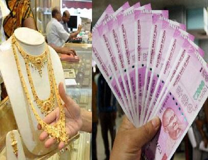 سونے کے بدلے اب 2 لاکھ روپے تک ملے گا لون!
