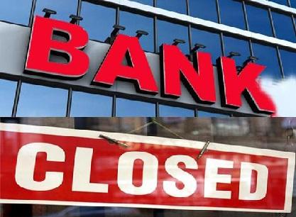 دو روزہ بینک ملازمین کی ملک گیر ہڑتال