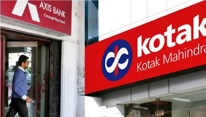ایکسس بینک Axis Bank کو خرید سکتا ہے کوٹک بینک