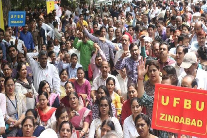 دس لاکھ بینک ملازمین ہڑتال پر، 2 فیصد تنخواہ بڑھانے پر احتجاج
