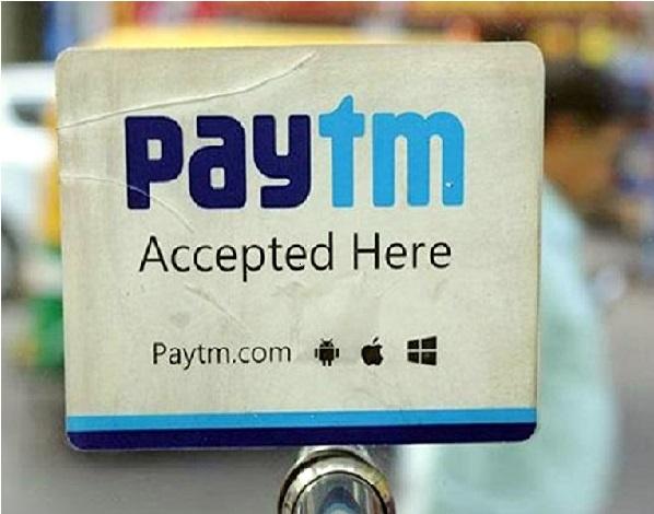 پے ٹی ایم Paytm نے فری میں شروع کی یہ نئی سروس، گھر بیٹھے آپ بھی کر سکیں گے یہ کام
