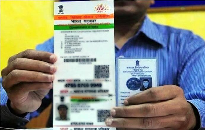 آدھار کو ووٹر آئی ڈی کارڈ سے لنک نہ کریں: مرکزی آئی ٹی وزیر