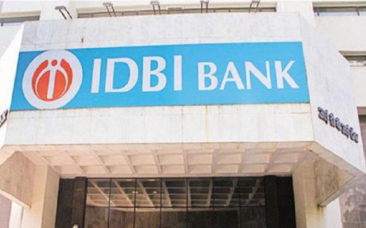 آئی ڈی بی آئی اسکام: 15 بینک حکام سمیت 39 لوگوں کے خلاف کیس درج