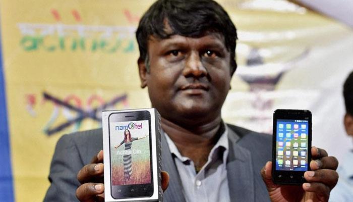 یہ ہے سب سے سستا اسمارٹ فون قیمت صرف 99 رپيے