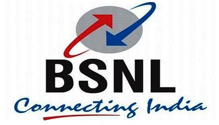 4G کی کمی کی تلافی کے لئے BSNL لگائے گی 40000 وائی فائی ہاٹ سپاٹ