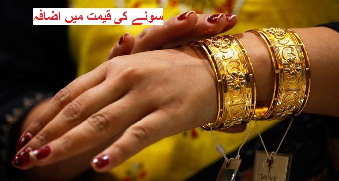 سونا 30000 روپے کے پار، پہنچا 2 سال کے اعلی سطح پر