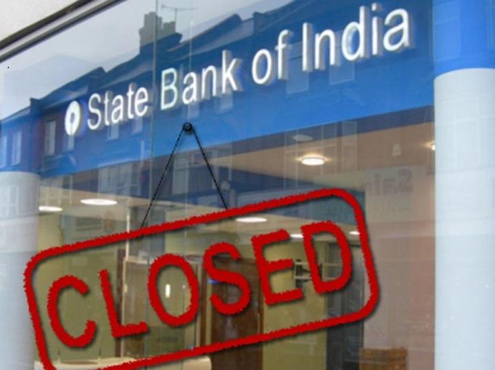 اپریل کے آخری 3 دن بند رہیں گے سبھی بینک، ہوسکتی ہے کیش کی قلت