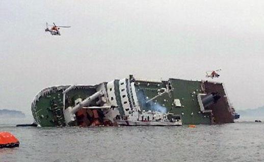 جاپان کا مال بردار جہاز ڈوبا، 15ہندستانی بحفاظت، 11لاپتہ