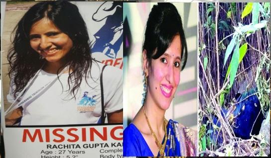 حیدرآباد سے ٹریکنگ کے لئے پنویل آئی لڑکی کی لاش برآمد