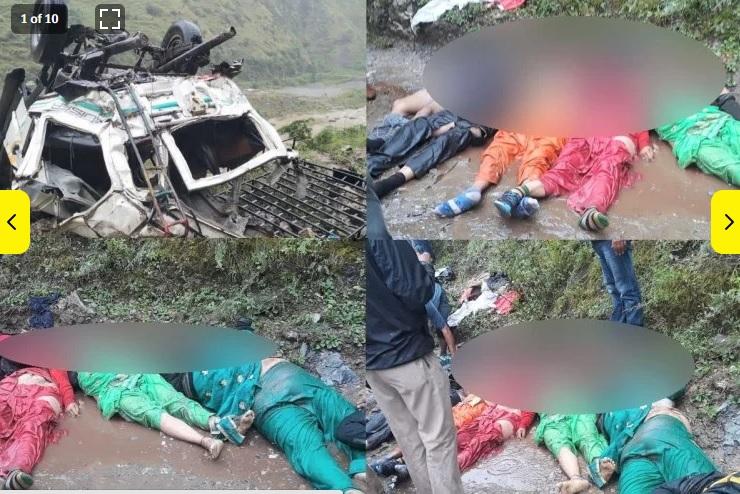 شملہ میں سڑک حادثے میں 13 لوگوں ہلاک: کھائی میں گری گاڑی