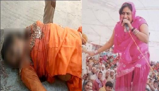 ہریانہ کی گلوکار ممتا شرما کا قتل، کھیت میں ملی لاش