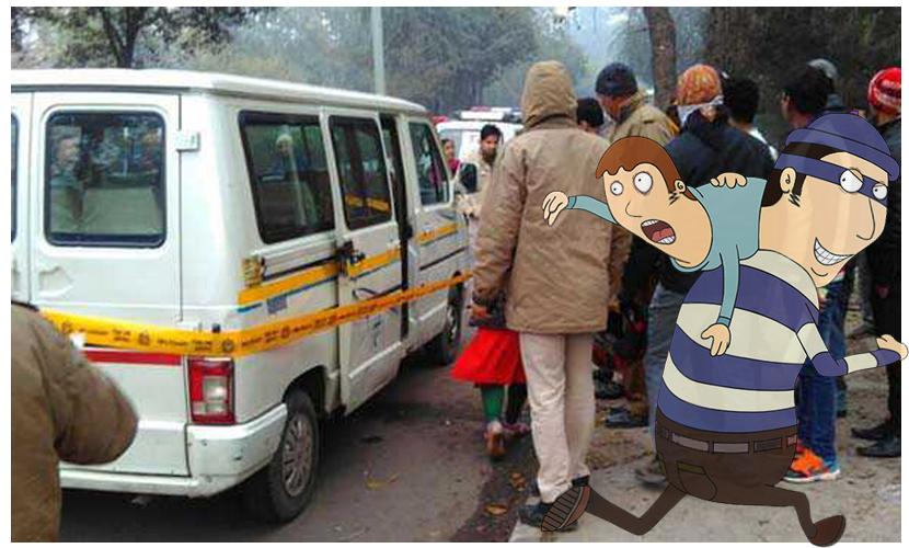 دہلی میں دن دہاڑے نرسری کے طالب علم کا اغوا