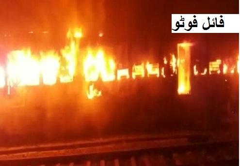 مال گاڑی کے انجن میں لگی آگ، فاروق آباد ریل روٹ پر ٹریفک میں خلل
