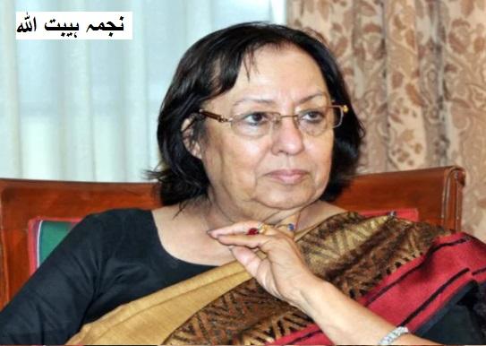 منی پور کی گورنر نجمہ ہیبت اللہ بنیں جامعہ ملیہ اسلامیہ کی چانسلر