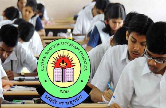 سی بی ایس ای 10 ویں کے نتائج: طالب علموں کو ابھی اور کرنا پڑے گا انتظار