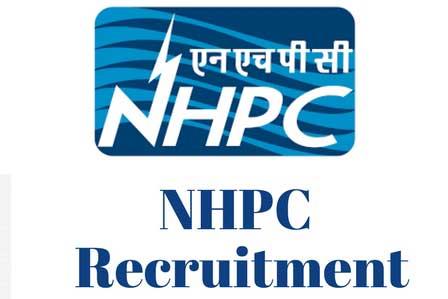 این ایچ پی سی NHPC Recruitment میں نکلی بھرتیاں