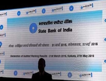 اسٹیٹ بینک آف انڈیا میں لاء سینئر منیجر عہدوں پر بھرتی