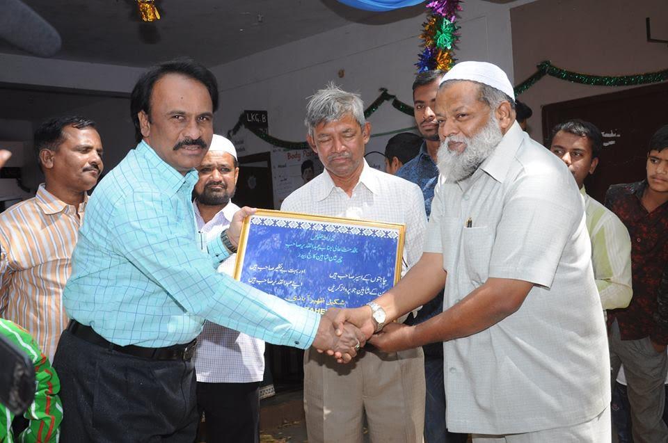 شاہین ادارہ جات کے زیرِ اہتمام شاہین اسکول ظہیرآباد کے طلباء کی جانب سے سہ روزہ شاہین نالیج اُتسؤ کا افتتاح