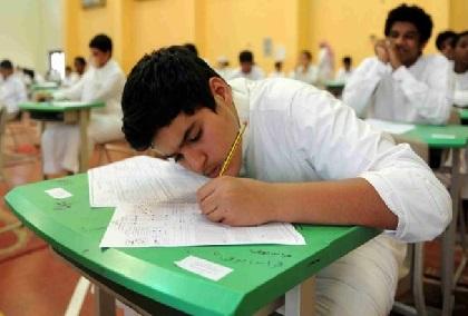 تعلیمی نظام میں سعودی عرب نظام میں کرے گا تبدیلی