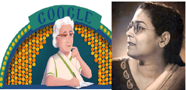 گوگل کا عصمت چغتائی کو خراج عقیدت