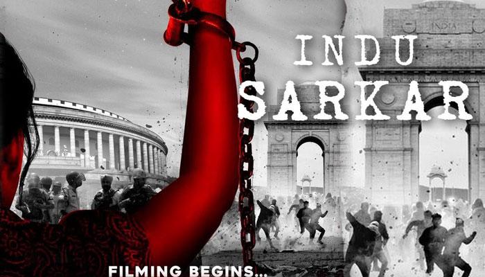 فلم اندو سرکار کے لئے گاندھی خاندان سے NOC کی ضرورت نہیں: نہلانی