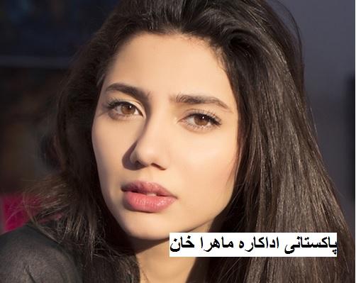 پاکستانی اداکارہ نے دہشت گردی اور اوڑي حملے پر توڑی خاموشی