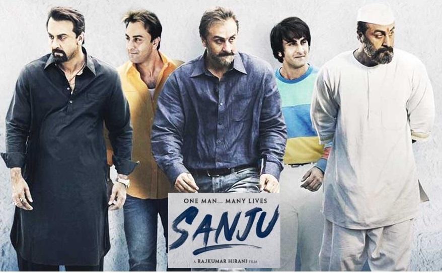 فلم سنجو کے پوسٹر میں نظر آئے رنبیر کپور کے کئی انداز