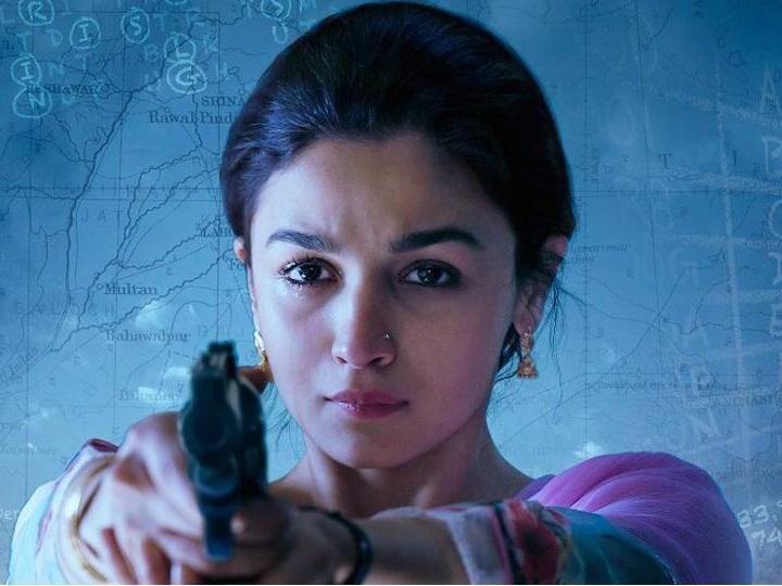 عالیہ بھٹ نے فلم راجی کے لئے تکنیکی تربیت لی