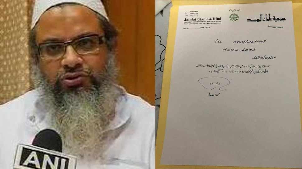 مولانا محمود مدنی جمعیت  علمائے ہند کے جنرل سکریٹری کے عہدے سے دیا استعفی