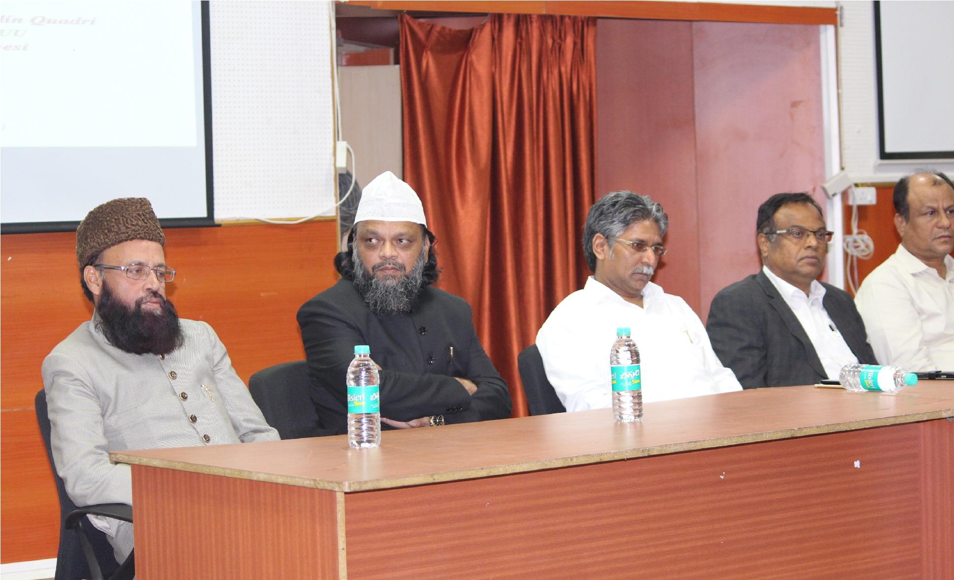 عمل کا دارومدار نیت پر: اردو یونیورسٹی میں میلادالنبی کااہتمام