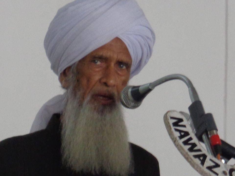 مولانا محمد خواجہ شریف شیخ الحدیث جامعہ نظامیہ کا سانحئہ ارتحال