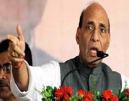 این آرسي میں نام درج کرانے کے لئے کافی مواقع ملیں گے : راج ناتھ
