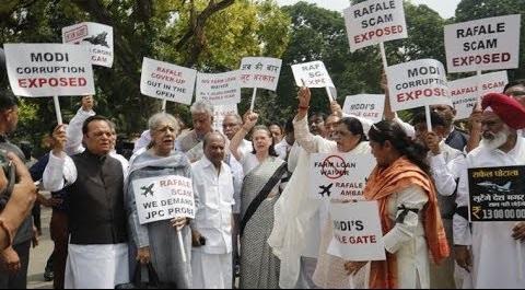 رافیل معاملے پر سونیا کی قیادت میں اپوزیشن کا احتجاج