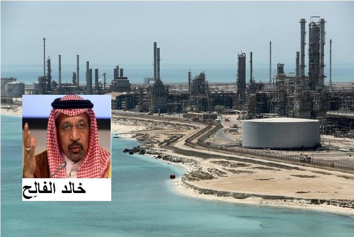 کینیڈا کے لیے تیل کی سپلائی برقرار رہے گی، سعودی وزیر توانائی