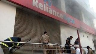 حیدرآباد کے کاچی گوڑہ کے ریلائنس ڈیجیٹل شوروم میں آگ لگ گئی
