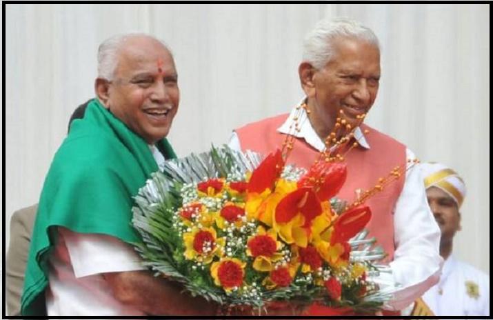 يديورپا نے کرناٹک کے 25 ویں وزیر اعلی کے طور پر حلف لیا