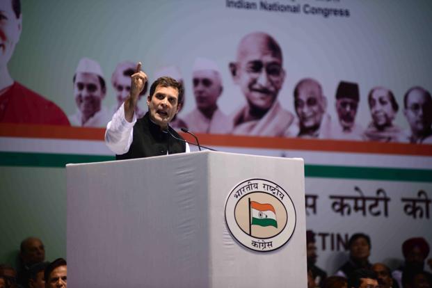 راہل  گاندھی میگھالیہ میں  انتخابی مہم چلائیں گے