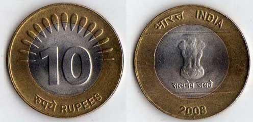 ریزرو بینک آف انڈیا نے 10 روپے کے سکوں کو لے کر جاری کیا نیا حکم ، اب ڈرنے کی ضرورت نہیں