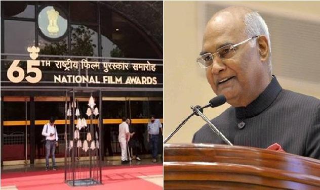 ہندستانی سنیما نے ملک کی ثقافت کوپوری دنیا میں پھیلایا : کووند