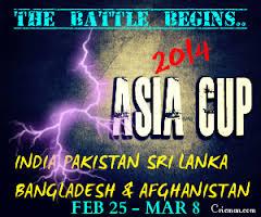 ا یشیا ء کپ کا آ ج کا مقا بلہ بنگلہ دیش اور پا کستا ن کے درمیان