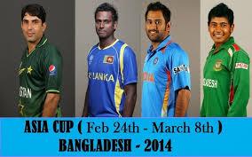 آج کا ایشیا کپ کا میچ افغاں نستا ن اور بنگلہ دیش کے در میان
