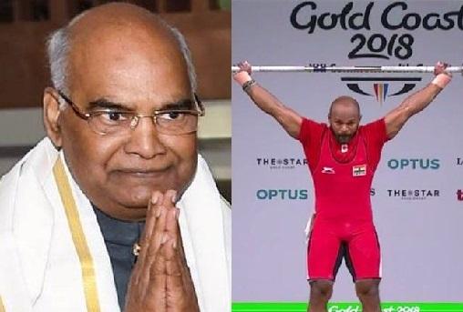 دولت مشترکہ کھیلوں کے فاتحین کو صدر كووند کی مبارکباد