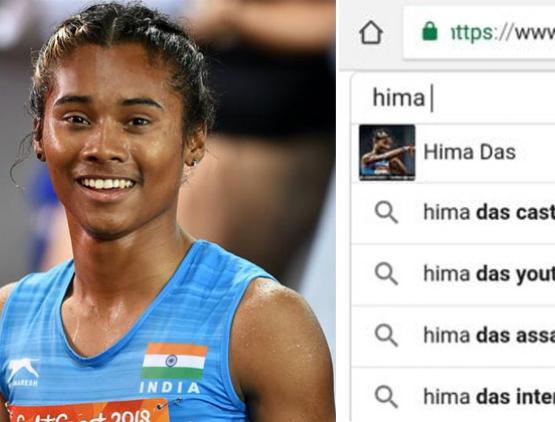 گوگل میں ہیما داس کے بارے میں یہ کیا سرچ کررہے ہیں لوگ