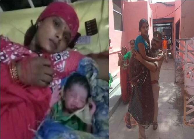 داروغہ نے گود میں اٹھا کر حاملہ خاتون کو اسپتال پہنچایا