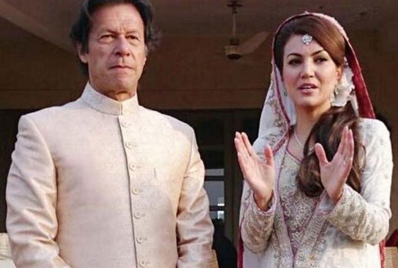 عمران خان کی سابق اہلیہ ریحام خان کی کتاب کے اجرا پر روک
