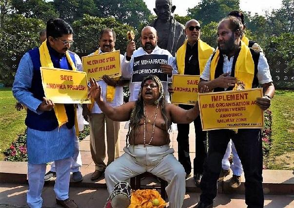 تلگودیشم کے ایم پی سیواپرساد کا انوکھا احتجاج