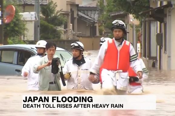 جاپان میں شدید بارشیں سے 30 ہلاک